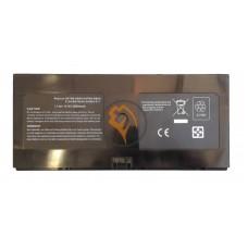 Аккумуляторная батарея HP Compaq HSTNN-C72C ProBook 5310m 14.4V 2800mAh