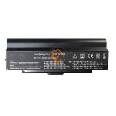 Аккумуляторная батарея Sony VGP-BPS9 6600mAh