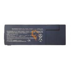 Аккумуляторная батарея Sony VGP-BPS24 4400mAh