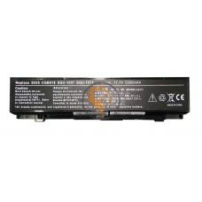 Аккумуляторная батарея LG SQU-1007 5200mAh