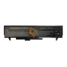 Аккумуляторная батарея LG LB52113D 5200mAh