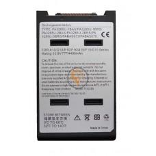 Аккумуляторная батарея Toshiba PA3285U-1BRL 4400mAh