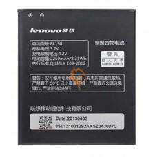 Оригинальная аккумуляторная батарея Lenovo BL198 A859 2250mAh