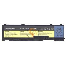 Аккумуляторная батарея Lenovo 42T4833 ThinkPad T410s 3900mahr