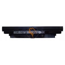 Аккумуляторная батарея Asus P2520LJ A41N1421 4400mAh