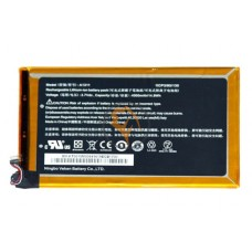 Оригинальная аккумуляторная батарея Acer A1311 Iconia A1-830 15.91Wh