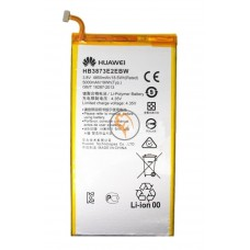 Оригинальная аккумуляторная батарея Huawei MediaPad X2 HB3873E2EBC 19Wh