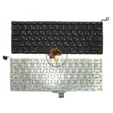 Клавиатура для ноутбука Apple MacBook Pro A1278 горизонтальный enter, без подсветки, черная RU