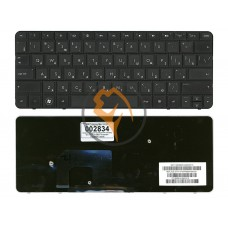 Клавиатура для ноутбука HP Compaq Mini 1103 110-3500 110-3510NR 110-3630NR черная RU