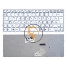 Клавиатура для ноутбука Sony Vaio SVE11 белая рамка, белая RU