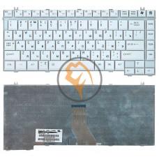 Клавиатура для ноутбука Toshiba Qosmio F20 белая RU