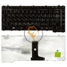 Клавиатура для ноутбука Toshiba Satellite A300 M300 L300 M500 M505 вертикальный enter, черная глянцевая, RU