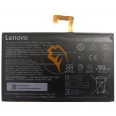 Оригинальная аккумуляторная батарея Lenovo L14D2P31 26.6Wh