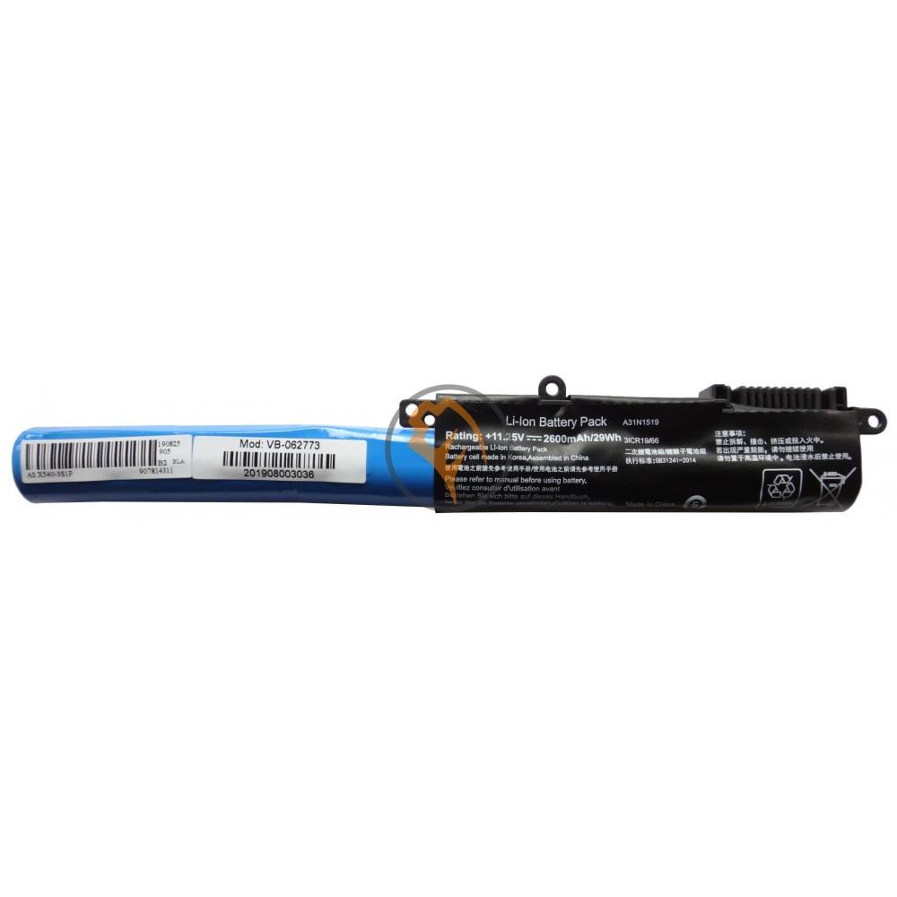 Аккумуляторная батарея Asus X540S A31N1519 2600mah