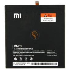 Оригинальная аккумуляторная батарея Xiaomi Mi Pad 2 BM61 23,77Wh