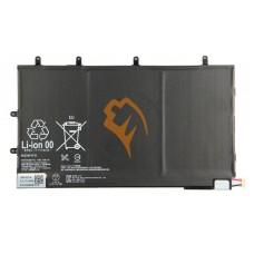 Оригинальная аккумуляторная батарея Sony LIS3096ERPC Xperia Tablet Z SGP311 22.2Wh