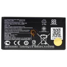 Оригинальная аккумуляторная батарея Asus ZenFone Go 4.5 B11P1415 6.08Wh