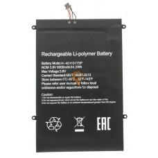 Оригинальная аккумуляторная батарея Prestigio SmartBook 141 С3 H-40110175P 34.2Wh