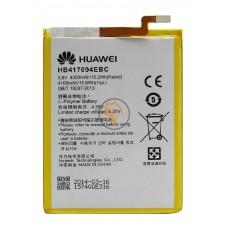 Оригинальная аккумуляторная батарея Huawei Mate 7 HB417094EBC 4100mAh