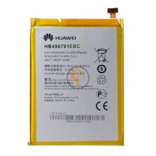 Оригинальная аккумуляторная батарея Huawei Ascend Mate 2 4G HB496791EBC 4050mAh