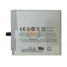Оригинальная аккумуляторная батарея Meizu MX5 BT51 3150mAh
