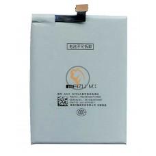 Оригинальная аккумуляторная батарея Meizu MX 3 B030 2400mAh