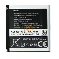 Оригинальная аккумуляторная батарея Samsung F330 AB533640CU 880mAh