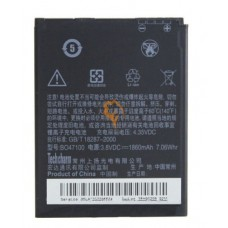 Оригинальная аккумуляторная батарея HTC Desire 600 BO47100 1860mAh