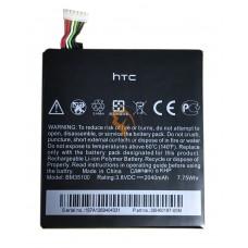 Оригинальная аккумуляторная батарея HTC One X Plus BM35100 2000mAh