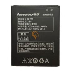 Оригинальная аккумуляторная батарея Lenovo S660 BL222 3000mAh