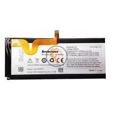 Оригинальная аккумуляторная батарея Lenovo K900 BL207 2500mAh