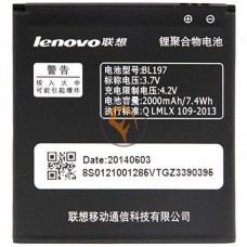 Оригинальная аккумуляторная батарея Lenovo A800 BL197 2000mAh