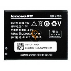 Оригинальная аккумуляторная батарея Lenovo A328 BL192 2000mAh