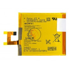Оригинальная аккумуляторная батарея Sony Xperia E3 D2203 1278-3397 2330mAh