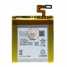 Оригинальная аккумуляторная батарея Sony Xperia Ion LT28i 1251-9510 1840mAh