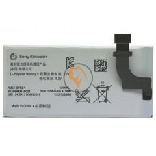 Оригинальная аккумуляторная батарея Sony Xperia P LT22i 1252-3213 1265mAh