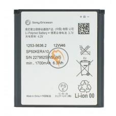 Оригинальная аккумуляторная батарея Sony Xperia SL LT26i 1253-5636 1700mAh