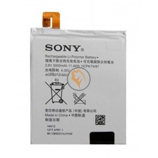 Оригинальная аккумуляторная батарея Sony Xperia T2 Ultra 1281-7439 3000mAh