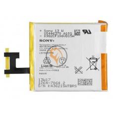 Оригинальная аккумуляторная батарея Sony Xperia C C2305 1264-7064 2330mAh