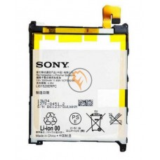 Оригинальная аккумуляторная батарея Sony Xperia Z Ultra C6802 LIS1520ERPC 3000mAh