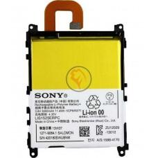 Оригинальная аккумуляторная батарея Sony Xperia Z1 C6902 1271-9084 3000mAh