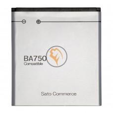 Оригинальная аккумуляторная батарея Sony Xperia Arc LT15i BA750 1500mAh