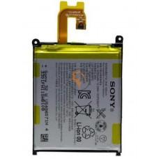 Оригинальная аккумуляторная батарея Sony Xperia Z2 D6502 1277-3687 3200mAh