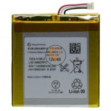 Оригинальная аккумуляторная батарея Sony Xperia Acro S LT26w 1253-4166 1840mAh