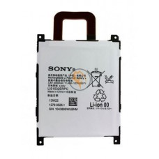 Оригинальная аккумуляторная батарея Sony Xperia Z1s C6916 1276-0526 3000mAh