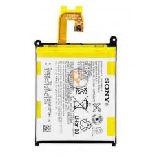 Оригинальная аккумуляторная батарея Sony Xperia Z3v D6708 LIS1543ERPC 3200mAh